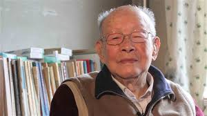 zhou youguang - photo #25